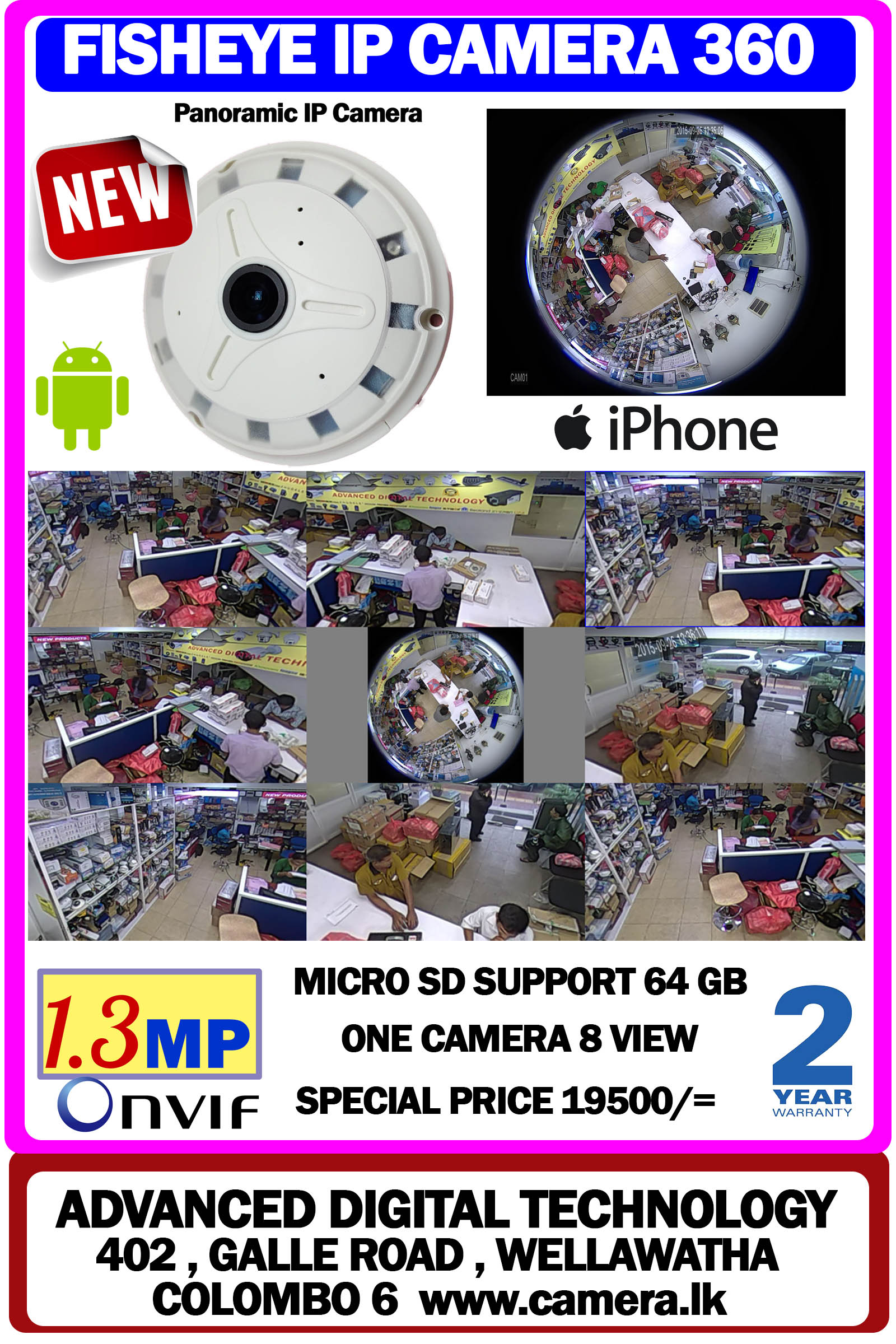 IP PANAROMIC CAMERA in Advanced digital technology Colombo Srilanka