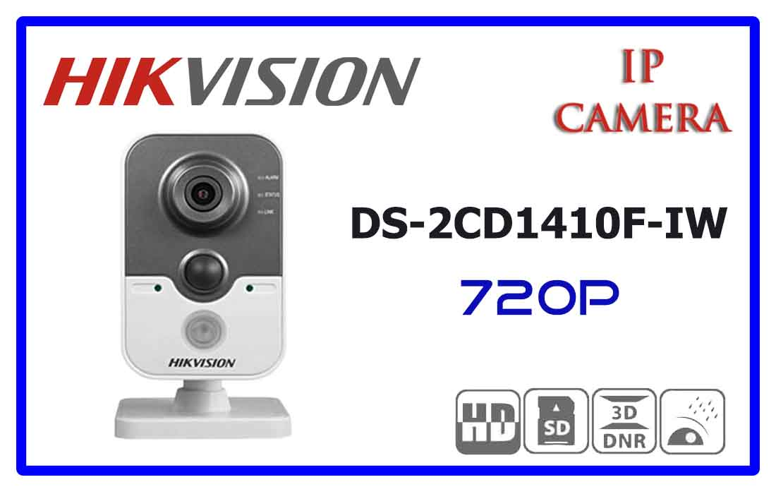 DS-2CD1410F-IW - Hikvision Network Camera