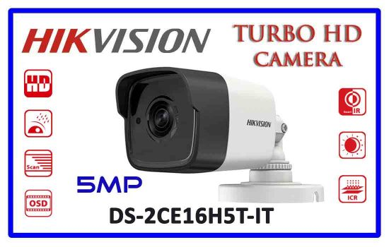 DS-2CE16H5T-IT - Hikvision 5mp Turbo HD Camera Advanced Digital technology Colombo