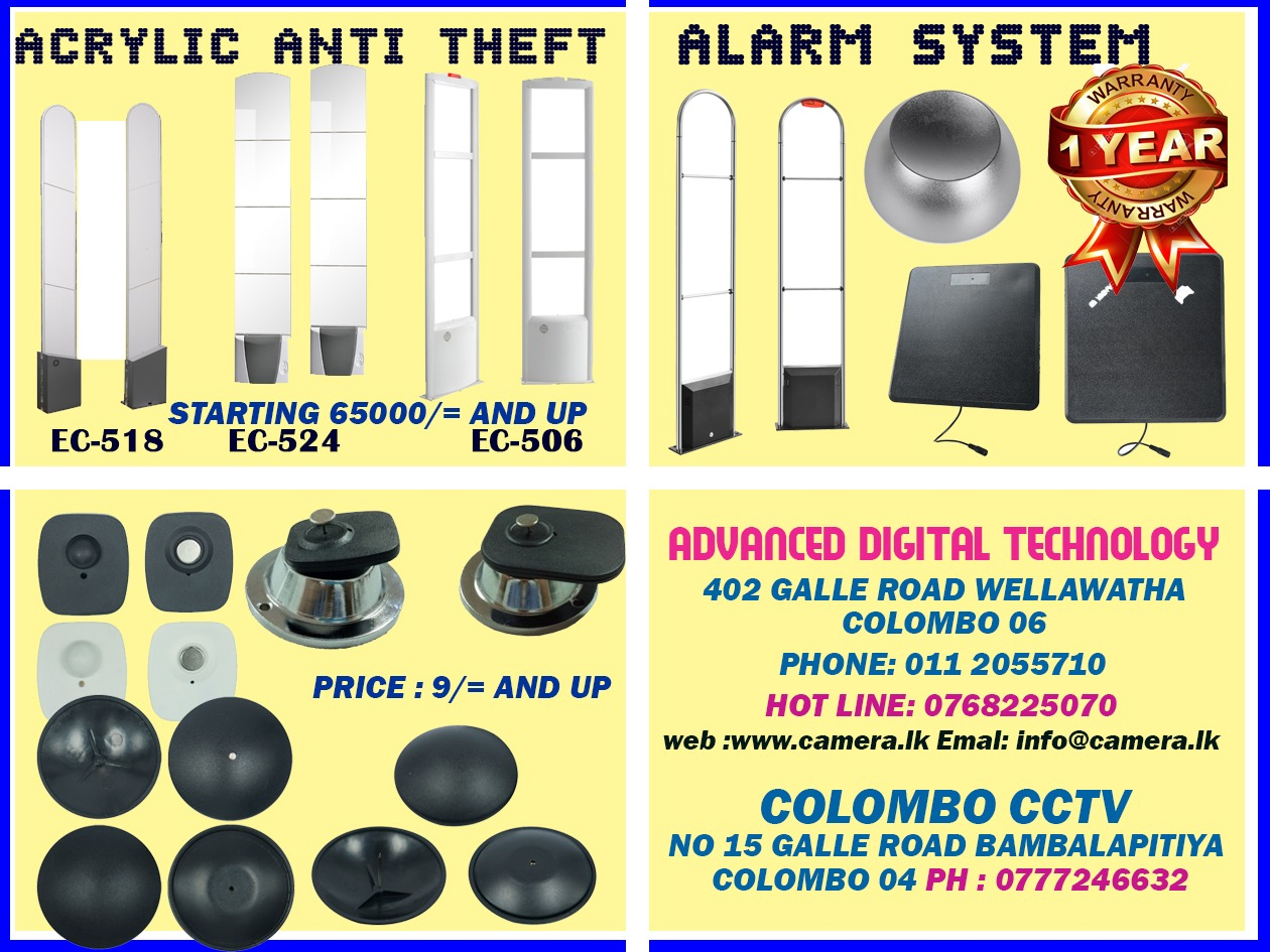 Best Hikvision Cctv Security Solution Cameras Dvr Shop In Colombo House Wiring Sri Lanka Anti Theft Alarm Advanced Digital Technology Srilanka